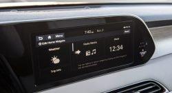 2020 Hyundai Palisade 10.25 Inch Display
