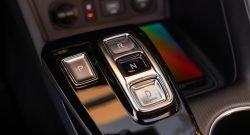2020 Hyundai Sonata Limited Shifter
